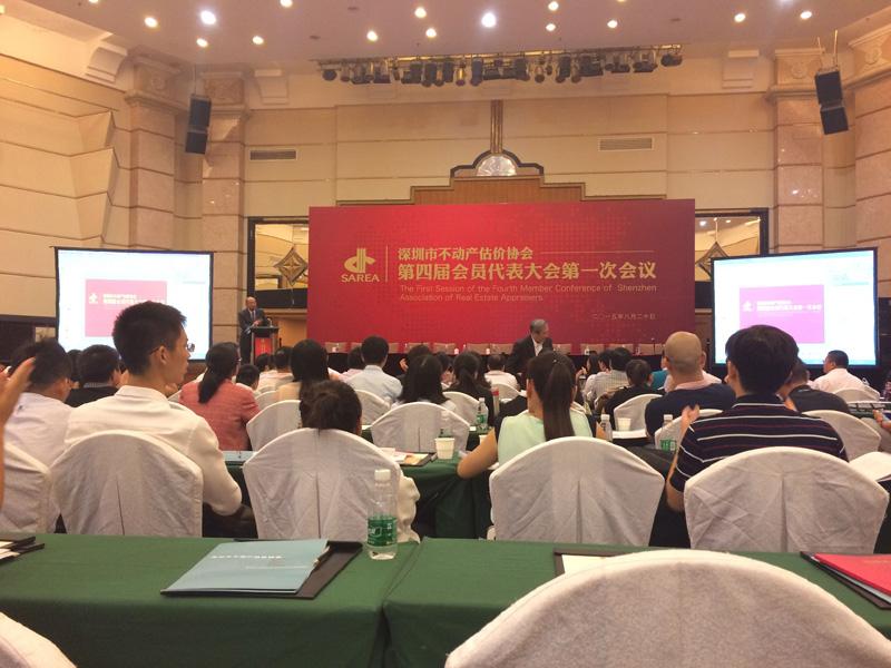 祝贺我司张劲仁董事长连任深圳市不动产估价协会理事(图1)